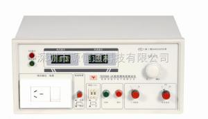 常州扬子YD2668-3A泄漏电流测试仪