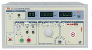 常州蓝科LK2680A医用耐压测试仪