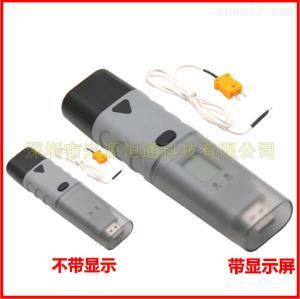 SSN-60 高精度K型熱電偶溫度記錄儀USB 溫度自動感應記錄器SSN-60無顯示