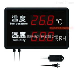 STR823C 进口传感器高精度LED温湿度显示屏幕挂墙面温湿度计记录仪STR823C