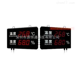 STR823M 进口传感器LED温湿度仪STR823M显示屏墙面温湿度计MODBUS通讯组网