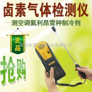 AR5750A 希玛AR5750A易燃气体制冷剂卤素气体泄漏检测仪氟利昂气体检漏仪