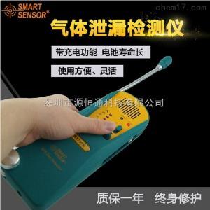 AR5750B 希玛AR5750B SF6气体检漏仪 制冷剂卤素六氟化硫气体泄漏检测仪