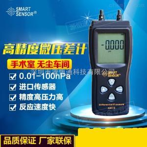 AS510 ?,擜S510數字微壓差計 壓力計 潔凈手術室壓差儀 測風速壓力表