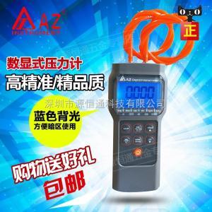 AZ82062 臺灣衡欣AZ82062高精度數顯壓力計壓差儀負壓計壓差計電子壓力表