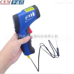 DT-8833 CEM华盛昌DT-8835红外线测温仪价格