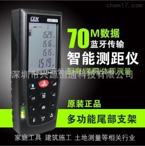 iLDM-150 CEM华盛昌iLDM-150激光测距仪带蓝牙