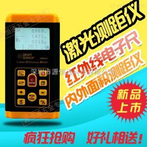 AR861 希玛AR861激光测距仪 面积测量仪 红外线测距仪