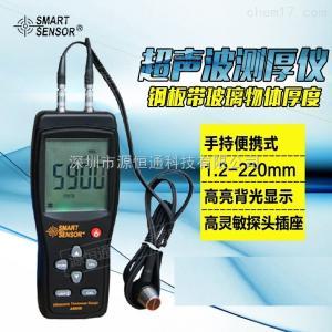 AS850 希玛AS850超声波测厚仪 钢板铁板铜板玻璃PVC管材厚度测量