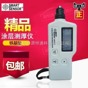 AR930 希玛AR930涂层测厚仪 数显电镀涂层厚度计 油漆氧化膜厚度仪