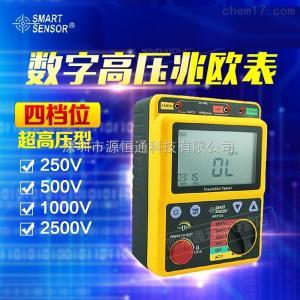 AR3123 希玛AR3123数字高压兆欧表绝缘电阻测试仪表2500V电子摇表