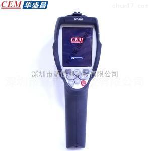 DT-980 CEM华盛昌DT-980手持式打猎夜视仪红外热像仪