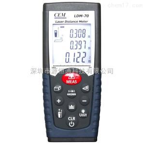 LDM-70 CEM华盛昌LDM-70米激光红外测距仪电子尺