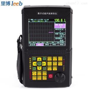 里博leeb520超聲波數字探傷儀