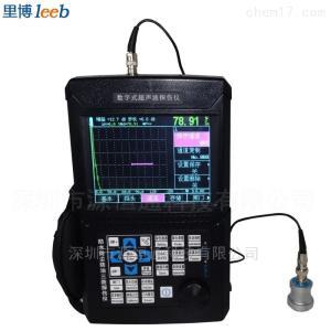 里博leeb510數字式金屬超聲波探傷儀