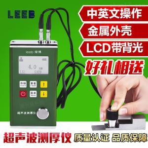 里博leeb330超声波测厚仪0.1mm固定声速