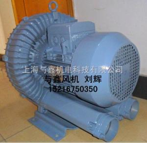 YX-61D 双段式气泵,双段式高压风机,高压多段风机