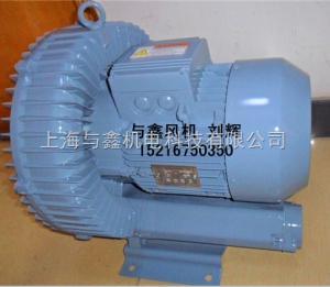 YX-71D-3 气环式真空泵/真空泵