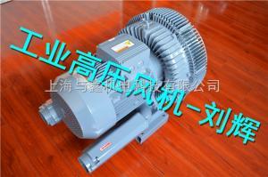 RB-077气泵 直销长沙-旋涡真空泵