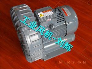 RB环形真空泵 高压真空泵