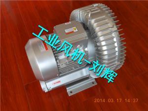 5.5KW旋涡式风机 环形旋涡气泵