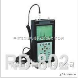 RD-802 手持式动平衡仪(双面),RD-802手持式动平衡仪