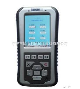 LD-3000 LD-3000振动分析仪(便携式)机械故障分析仪