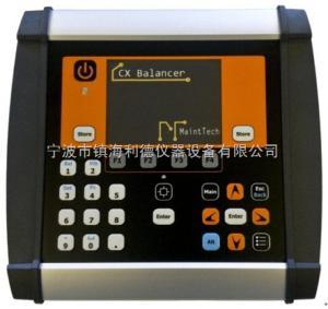 CX Balancer动平衡仪 CX Balancer现场动平衡仪(瑞典原装)