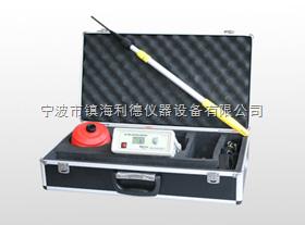 SL-808气体泄漏检测仪 SL-808埋地管道泄漏检测仪(检测气体:天然气,液化石油气,人工煤气)