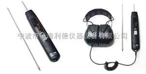 瑞典TMST 3 SKF電子聽診器TMST 3(瑞典斯凱孚產品)