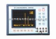 HT-10探伤仪 HT-10型焊缝探伤仪(数字式)