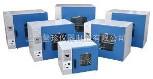DHG-9075A 鼓风干燥箱(液晶显示)