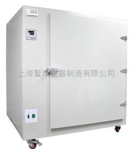 AGG-9039A 500℃高温鼓风干燥箱(液晶显示)