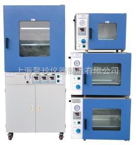 DZF-6210 真空干燥箱(液晶显示)