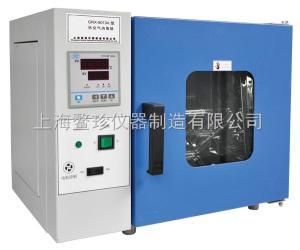 GRX-9203A 热空气消毒箱—液晶显示
