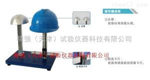JM-4 安全帽垂直间距佩戴高度测量仪