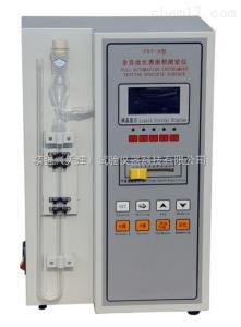 FBT-9型 全自動比表面積儀