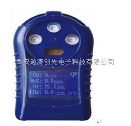 YT01855 四合一復合氣體報警儀/四合一復合氣體檢 測儀(帶煤安證)