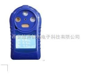 YTCD4A 四合一复合气体报警仪/四合一复合气体检测仪(带煤安证)