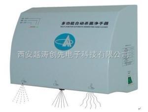 YT00889 手消毒器