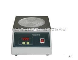 YT-XH—189A 电加 热板