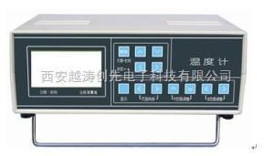 YT02313 自記溫度計