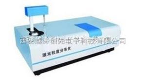 yt 00635 全自動激光粒度分布儀(全自動基本配置 + 電腦、打印機)