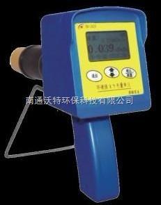 XH-2020 环境γ、X线剂量率仪XH-2020环境γ、X线剂量率仪