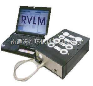 RVLM 空气微生物检测系统RVLM空气微生物检测系统