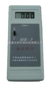 MR-5 辐射热计MR-5辐射热计