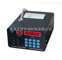 CSJ-C 激光塵埃粒子計數器