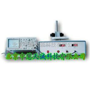 高频光电导寿命测试仪/高频光电导少子寿命测试仪(学校用) 型号:ZH8202
