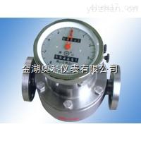 AK-LC 泵油流量计