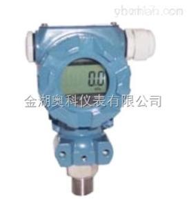 蒸汽壓力變送器AK-YBSQ-01